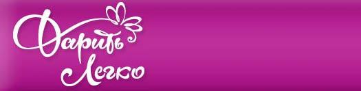 mygiftcard логотип