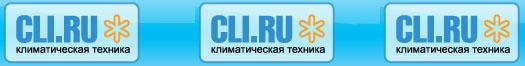 cli.ru логотипы
