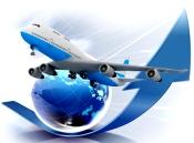 Авиабилеты покупка и бронь