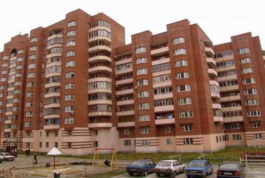вторичный рынок недвижимости