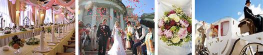свадебная мечта невест