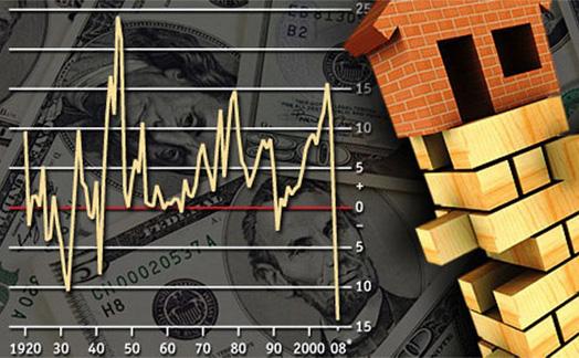 стоимость на дома